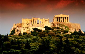 Samoletni bileti do Atina