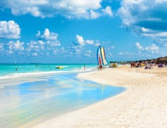 Почивка Куба