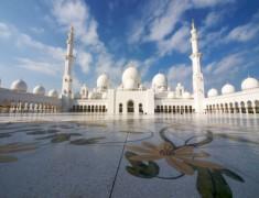 Обединени Арабски Емирства промоции