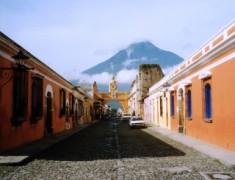 Екскурзия Гватемала