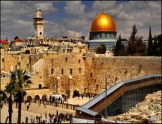 Екскурзия до Йерусалим