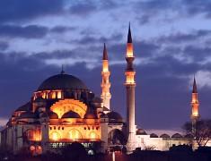 Екскурзия Истанбул, Турция