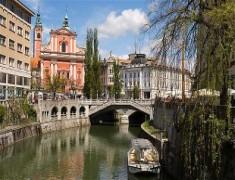 Екскурзия Любляна, Словения