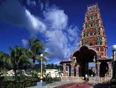 Мавриций изгодни оферти за 2015