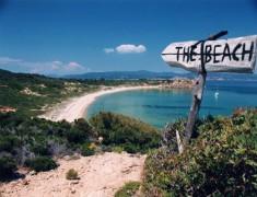 Остров Скиатос с организиран транспорт
