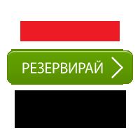 Интерхотел Сандански резервирай