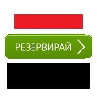Орбел СПА, Добринище - резервирай онлайн