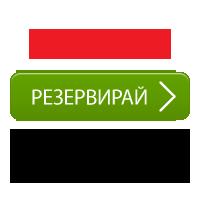 СПА хотел Романс - резервирай онлайн на ниски цени