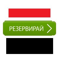 Дипломат Плаза, Луковит - резервирай онлайн