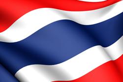 Usit Colours съдейства за издаването на визи за Кралство Тайланд с цел туризъм.